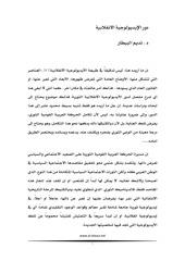 fichier pdf sans nom 29
