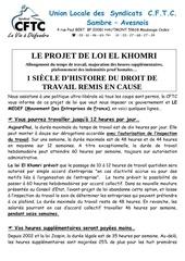 le projet el khomri