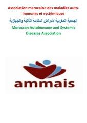 communique sur l inflammation ammais