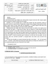 examen regional rattrapage fes 2014