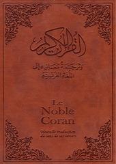 le noble coran traduction de mohammed chiadmi 1