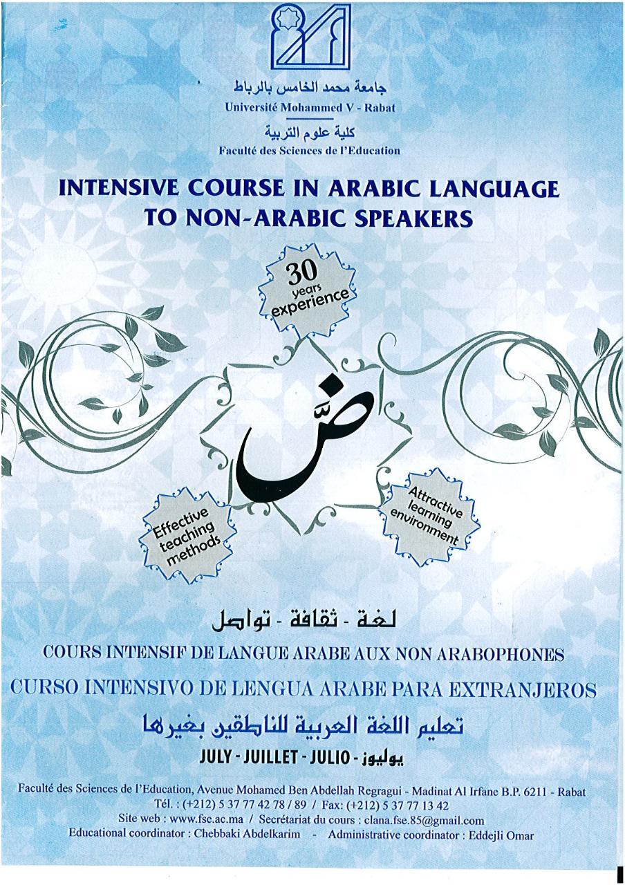 Cours d'arabe.pdf - page 1/4
