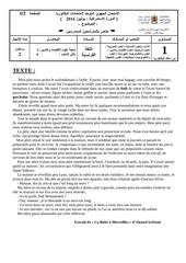 examen regional meknes 2014 rattrapage