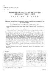 Fichier PDF tr interessant avec copier coller