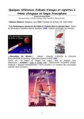 Fichier PDF catalogueimage
