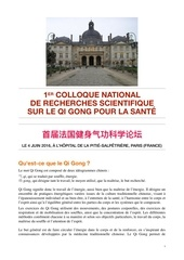 1 160604 colloquehqg