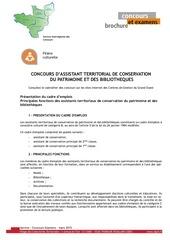 brochure concours acpb