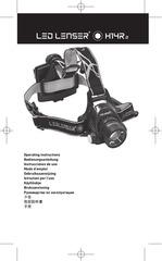 h14r 2 manual 1