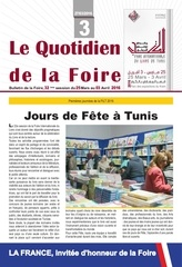 Fichier PDF fr