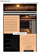 majalah numero12