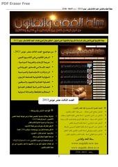 majalah numero13