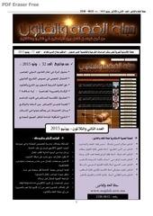 majalah numero32