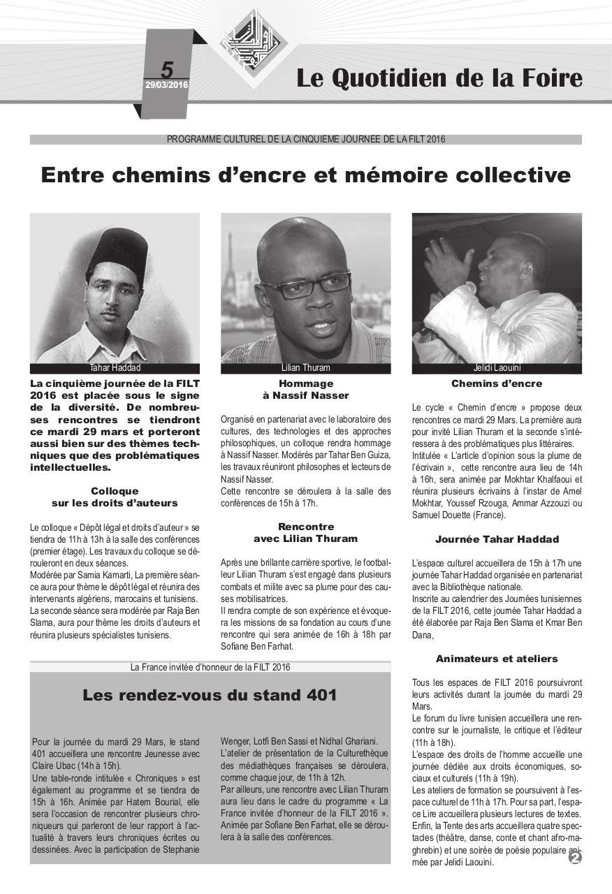 Aperçu du document FR.pdf - page 2/4