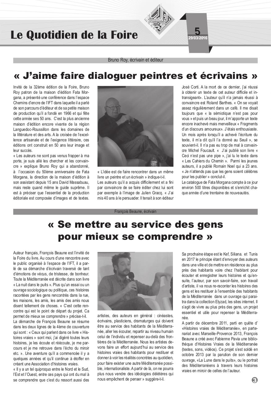 Aperçu du document FR.pdf - page 3/4