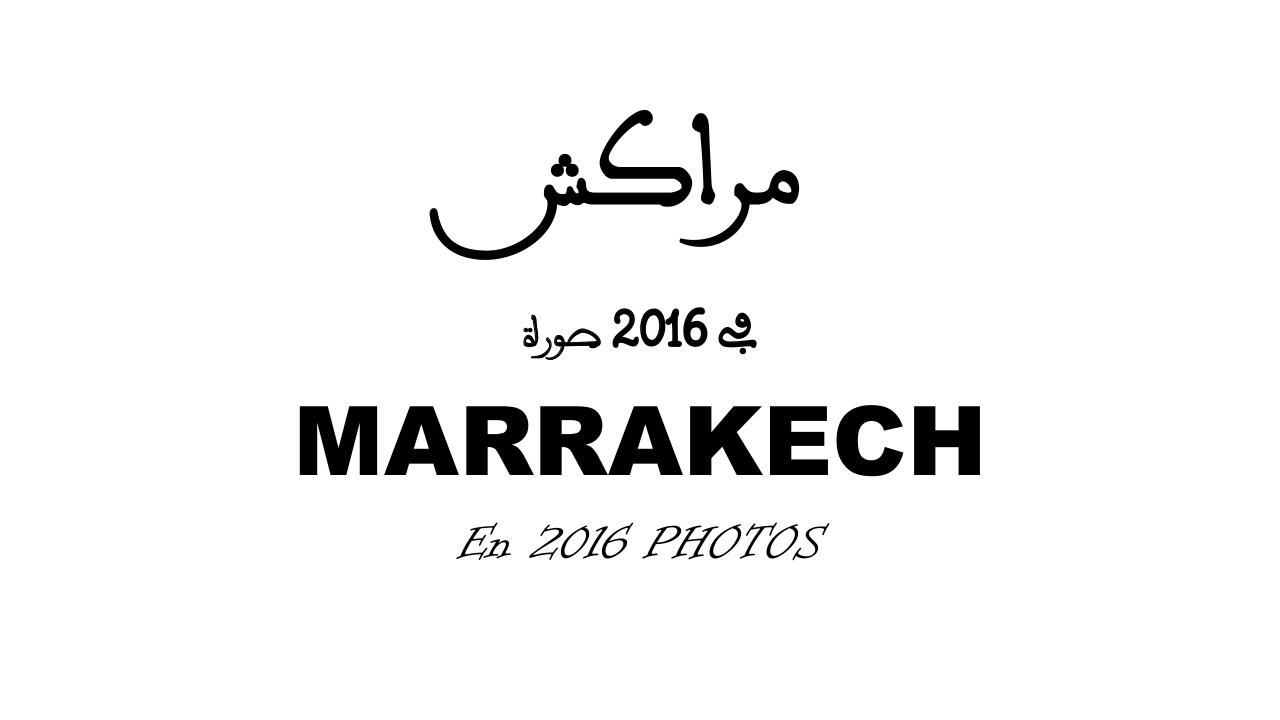 Marrakech en 2016 photos.pdf - page 1/2018