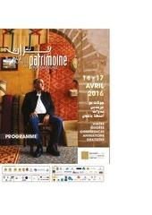Fichier PDF programme de patrimoine fr minimal