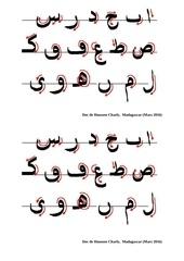 fianarana manoratra arabo