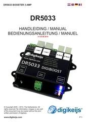 digirail 5033