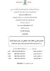 Fichier PDF ms16