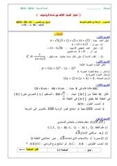 exam3math4am16