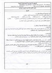 Fichier PDF numeriser10003 2