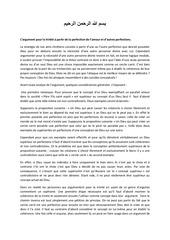 Fichier PDF analyse logique des arguties de benoet delehelle