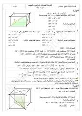 1 pdf 1