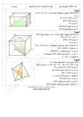 Fichier PDF 1 pdf