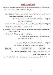 Fichier PDF 1