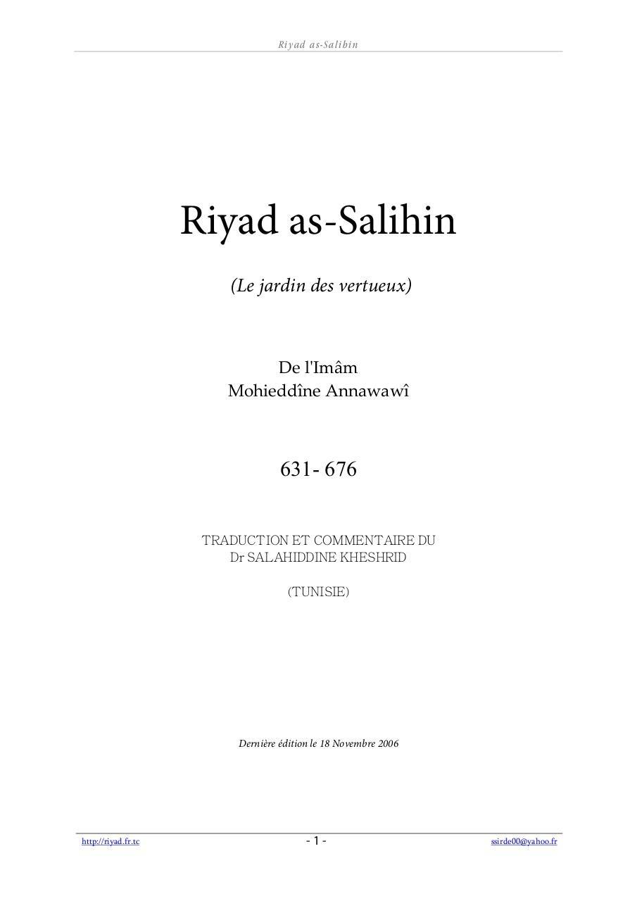 RIYAD PDF TÉLÉCHARGER GRATUITEMENT EN ARABE ASSALIHINE