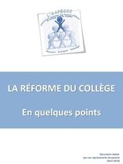 reforme du college