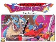 dragon quest legend l histoire de la saga par j h