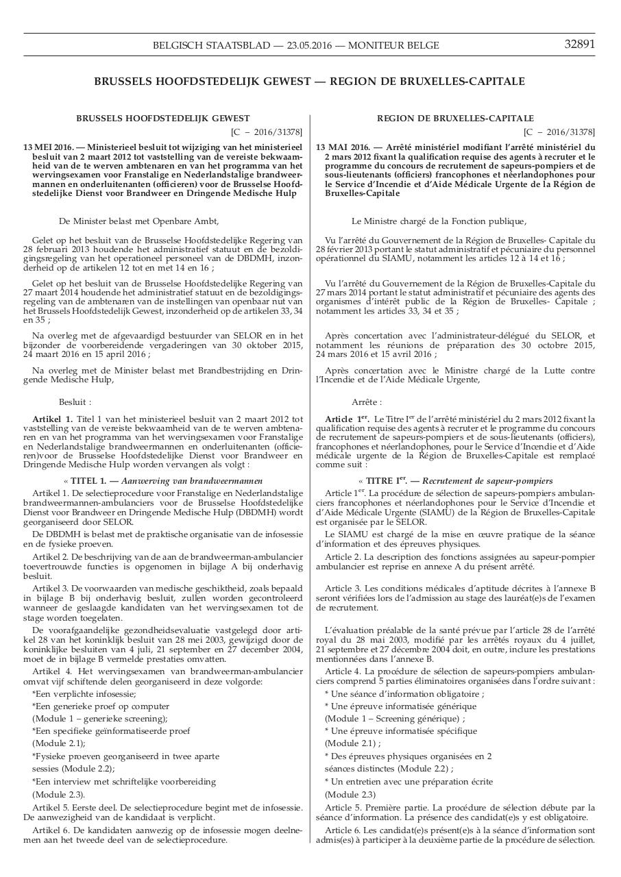 Aperçu du document Recrutement FR.pdf - page 1/22