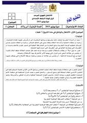 Fichier PDF 04 hg s r