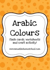 Fichier PDF arabic colours flashcards and worksheets