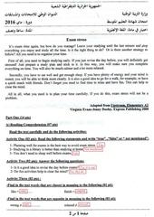 Fichier PDF bem 2016 correction