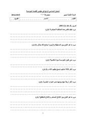 Fichier PDF 2en