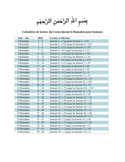 Fichier PDF lecture coran 20 30j