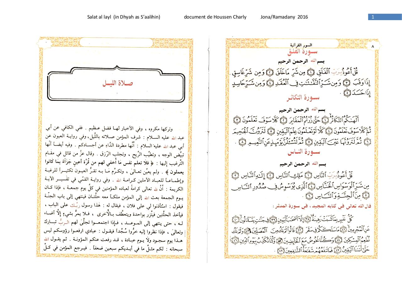 salat al layl (in Dhyah as S'alihin).pdf - page 1/3