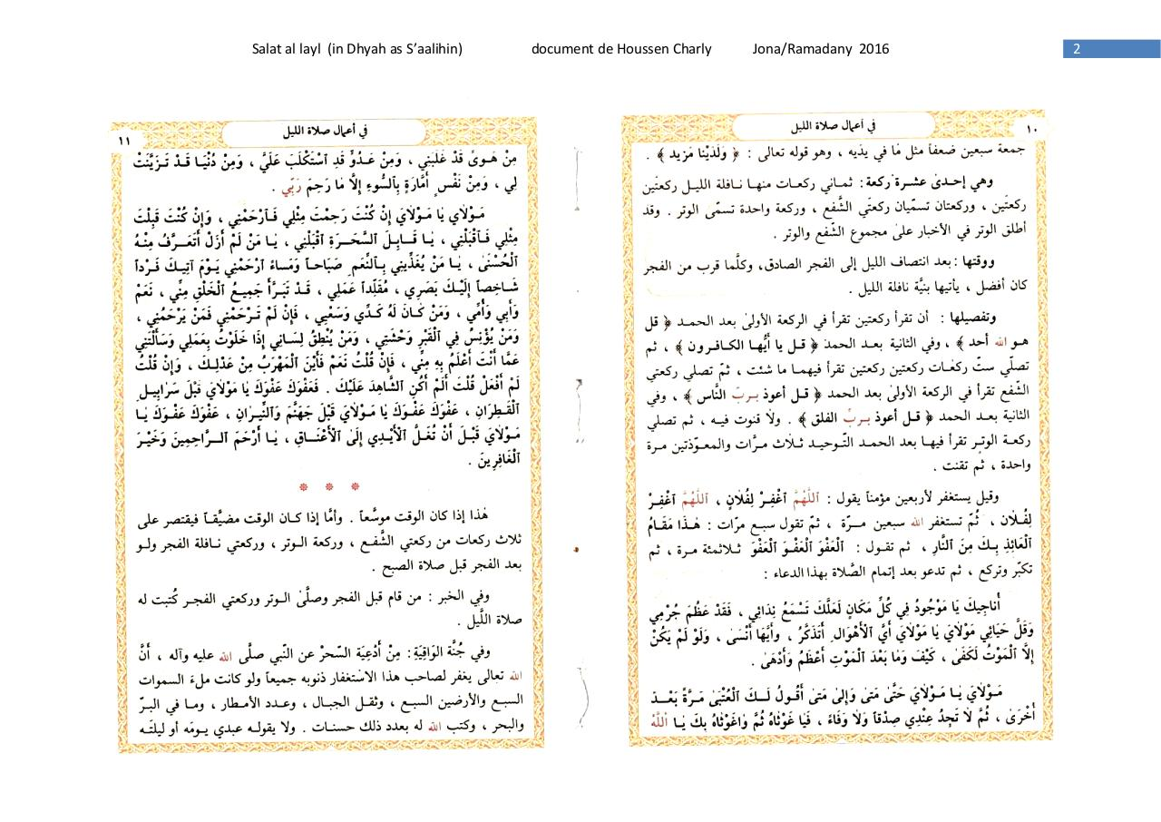 salat al layl (in Dhyah as S'alihin).pdf - page 2/3
