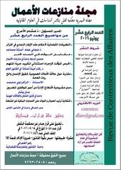 Fichier PDF 14