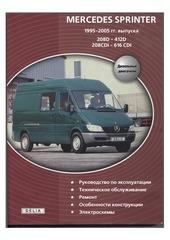 Fichier PDF 649 mercedes sprinter 1995 2005 autorepman com