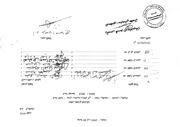 pv deliberation licence