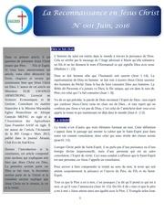 Fichier PDF reconnaissance en jesus final