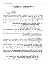 Fichier PDF a1120