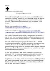 Fichier PDF abri bunker russie