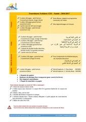 Fichier PDF fournitures scolaires ce6 1