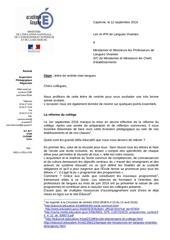 lettre rentree guyane lv 2016