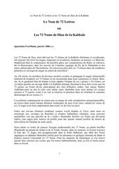 Fichier PDF 72 lettres de la kabbale