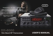dx5000 manual new